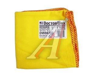 Ткань для полировки 60х35см хлопок AGA DW8677