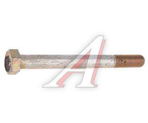 Болт М12х1.25х120 КАМАЗ балки опоры двигателя, гидромуфты 360098-29