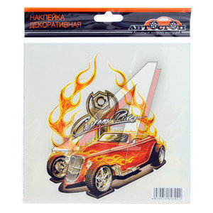 """Наклейка """"Custom Rides"""" автомобиль в огне малая 11х13см АВТОСТОП AB-93022,"""