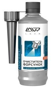 Очиститель форсунок дизеля на 60л 330мл LAVR LAVR Ln2110, Ln2110