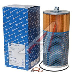 Фильтр масляный MERCEDES (дв.OM421,422,402,403) MAN M90 KOLBENSCHMIDT 50013024, OX69D
