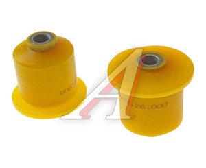 Сайлентблок ВАЗ-2110 балки подвески задней комплект SS20 2110-2914054, SS70111