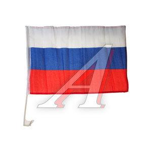 Флаг России 43смх30см сувенирный на боковые окна ФЛАГ 43х30
