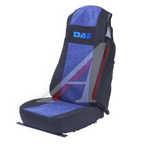 Авточехлы DAF XF 105 (Люксор) синие DAF XF 105Л Син