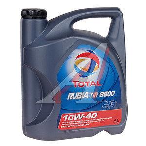 Масло дизельное RUBIA TIR 8600 п/синт.5л TOTAL SAE10W40, 148590