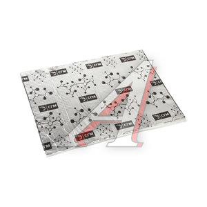 Шумоизоляция АлюМаст Base (М4Ф1) (0.5мх0.7м) толщина 4мм Budget series SGM SGM, SGM Budget series