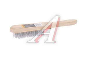 Щетка металлическая 5-ти рядная с деревянной ручкой SPARTA 748245