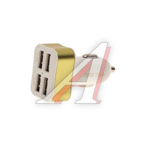 Устройство зарядное в прикуриватель 12-24V 2A 4 USB PRO LEGEND PL9308 ProLegend