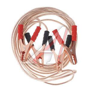 Провода для прикуривания 800A 5м (медь) MEGAPOWER M-80050,