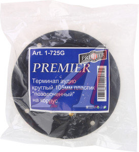 Терминал аудио PREMIER 1-725
