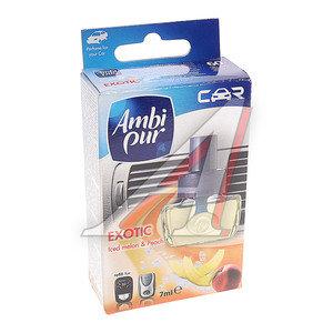 Картридж ароматизатора жидкостный (экзотик) AMBI PUR AMBI PUR 059144 Экзотик, 059144