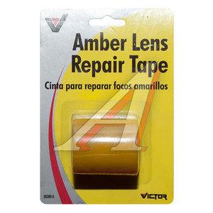 Лента для ремонта задних фонарей оранжевая VICTOR VICTOR V309, V309,