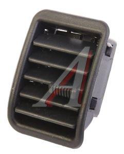 Сопло ВАЗ-2110 панели приборов боковое 2110-8104040-10