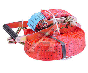 Стяжка крепления груза 4т 10м-50мм (полиэстр) DOZURR 4000 0024, DOZURR 4000