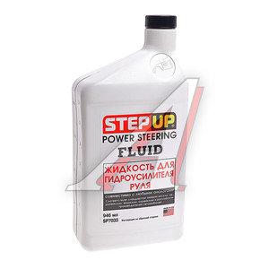 Жидкость гидроусилителя руля 0.946л AGA SP7033