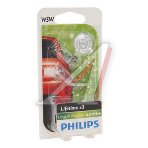 Лампа 12V W5W W2.1х9.5d бесцокольная блистер 2шт. Long Life Eco Vision PHILIPS 12961LLECOB2, P-12961LLECO2бл