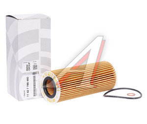 Фильтр масляный BMW 3,5,6,X3,X5,X6 (3.0/3.5 D) OE 11427788460, OX177/3D