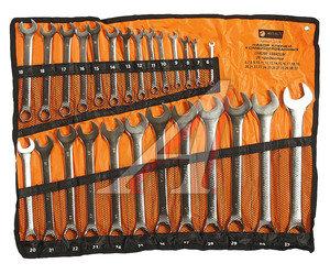 Набор ключей комбинированных 6-32мм 26 предметов в сумке сатинированные ЭВРИКА ER-31126,