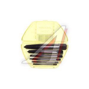 Набор экстракторов в кейсе 6 предметов FORSAGE 63005B, FS-63005B