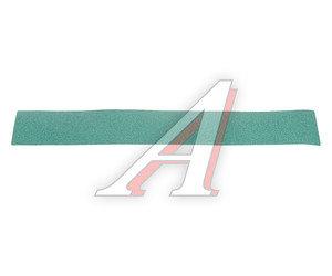 Бумага наждачная №60 полоса на липучке зеленая 3M 3M 245