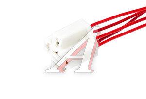 Разъем реле электромагнитного 5-конт.с проводами CARGEN AX-340-2