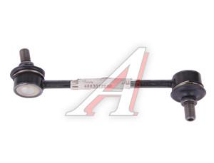 Стойка стабилизатора TOYOTA Avensis заднего левая/правая OE 48830-12050, 0123-220R