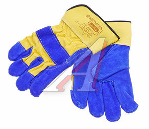 Перчатки спилковые комбинированные,жесткий манжет,прошивка KEVLAR р.10 SAPPHIRE HANDY CS-207-10
