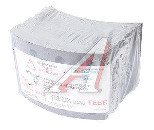Накладка тормозной колодки ЗИЛ-130 задней сверленая расточен.комплект 8шт.с заклепками 130-3502105к/4331-3502105, 130-3502105 К-Т, 4331-3502105