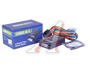 Модуль управления стеклоподъемниками AS-4 CENMAX CENMAX AS-4, CEN-31