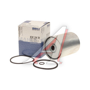 Фильтр топливный RENAULT MAHLE KX24D, 190614