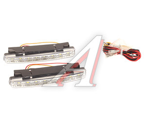 Огни ходовые дневного света LED 8 светодиодов 12V 2.4W 2шт. AVS 43477, DL-8S