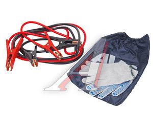 Провода для прикуривания 500А 3м Expert AVS 43726,