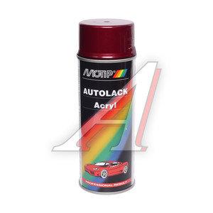Краска компакт-система аэрозоль 400мл MOTIP MOTIP 51575, 51575,