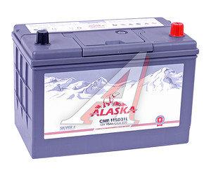Аккумулятор ALASKA CMF silver+ 95А/ч обратная полярность 6СТ95 115D31L, 115D31L