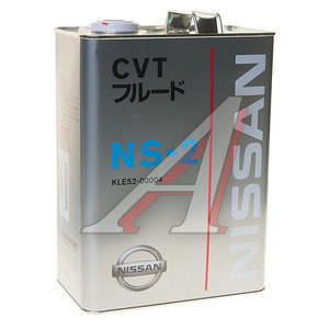 Масло трансмиссионное CVT для вариаторов NS-2 KLE52-00004 4л NISSAN KLE52-00004-EU, NISSAN CVT, KLE52-00004