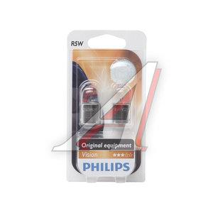 Лампа 12V R5W BA15s блистер 2шт. PHILIPS 12821B2, P-12821-2бл