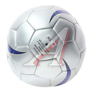 Мяч футбольный MIKASA SVN 50, ЦО000008764