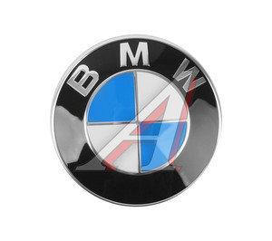 Эмблема капота BMW OE 51148132375
