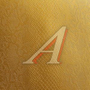 Пленка карбоновая золото (кожа аватара) MaxPlus 1.55х0.5м, 230мк ТНП