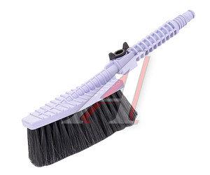 Щетка для мытья автомобиля 40см MAXI PLAST SB5025(PH5025), SB5025,