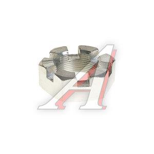 Гайка М30х1.5 КАМАЗ пальца штанги реактивной корончатая MP 5511-2919032