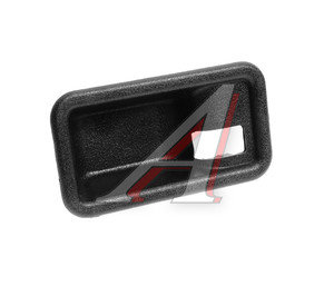 Облицовка ручки двери ВАЗ-2108,09 крючка правая 21083-6105192, 21083-6105192-01