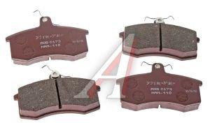 Колодки тормозные ВАЗ-2108 передние (4шт.) ALLIED NIPPON ADB0173, 2108-3501080