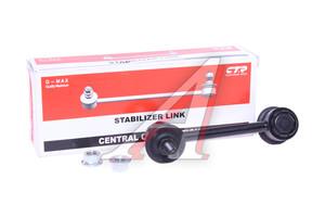 Стойка стабилизатора KIA Optima переднего левая CTR CLKK-31L, 55530-2G100