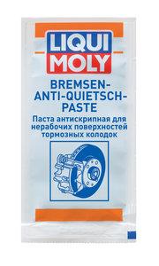 Смазка для тормозной системы АНТИСКРИП 10г LIQUI MOLY LM 7585, 84545