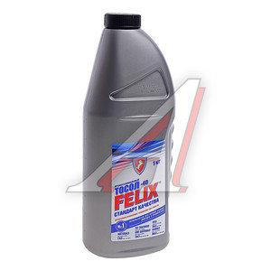Жидкость охлаждающая ТОСОЛ ОЖ-40 1кг/0.89л Felix-40 ТОСОЛ ОЖ-40 СИНТЕЗ Felix-40, 173-049,