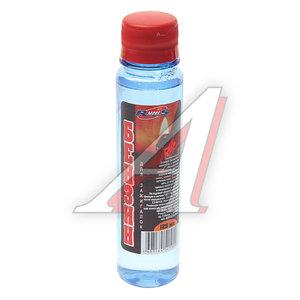 Бензин для зажигалок RUNIS 125мл 1-023
