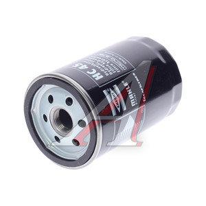 Фильтр масляный VOLVO F12,16 гидравлический MAHLE HC45