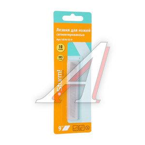 Лезвие для ножа сегментированное 9мм (10шт.) STURM 1076-S2-9