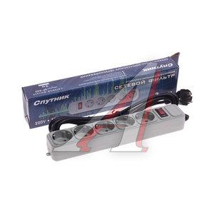 Фильтр сетевой 3м 10А 2200Вт, 5 гнезд, с заземлением, выключатель, евро, серый СПУТНИК СПУТНИК SP-530